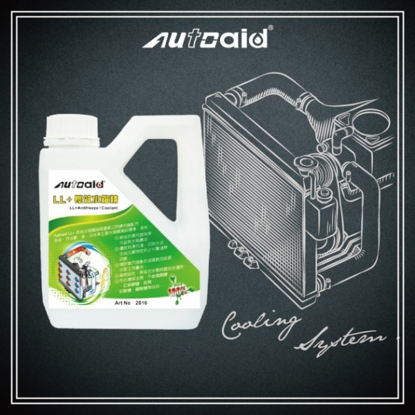 LL+100% 長效水箱精 (綠色) 1