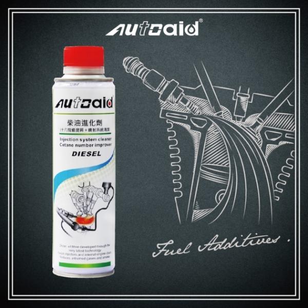 柴油進化劑(十六烷值提昇+噴射系統清潔) 1